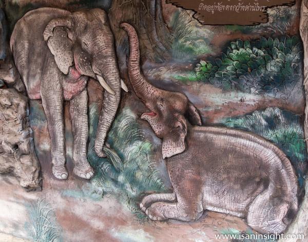 ผญาอีสาน คำสอน วัดโพธิ์บ้านโนนทัน ขอนแก่น ช้างเผือก