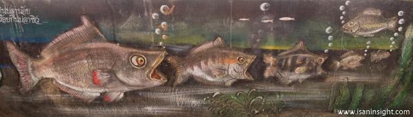 วัดโพธิ์บ้านโนนทัน ขอนแก่น ผญา อีสาน คำสอน ปลาใหญ่กินปลา