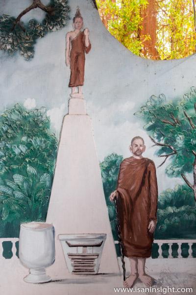 วัดโพธิ์บ้านโนนทัน ขอนแก่น ผญาอีสาน คำสอน หลวงปู่โพธิ์
