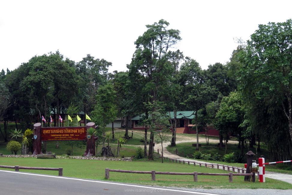 อุทยานแห่งชาติทองผาภูมิ รถไฟ น้ำตก กาญจนบุรี ทองผาภูมิ บ้านอีต่อง เหมืองแร่ปิล๊อก เดินทาง