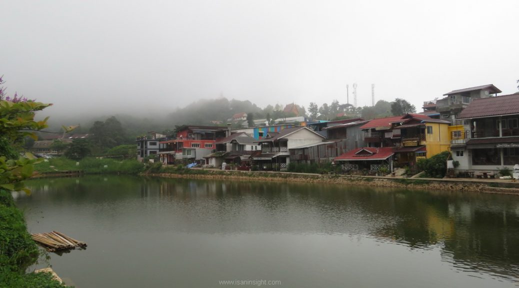 สถานีน้ำตก รถไฟ น้ำตก กาญจนบุรี ทองผาภูมิ บ้านอีต่อง เหมืองแร่ปิล๊อก เดินทาง
