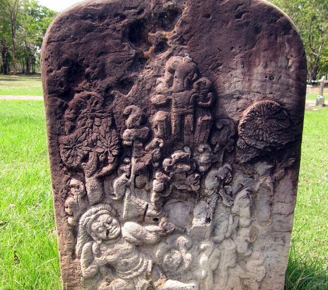เสมาหิน, พระธาตุยาคู กาฬสินธุ์